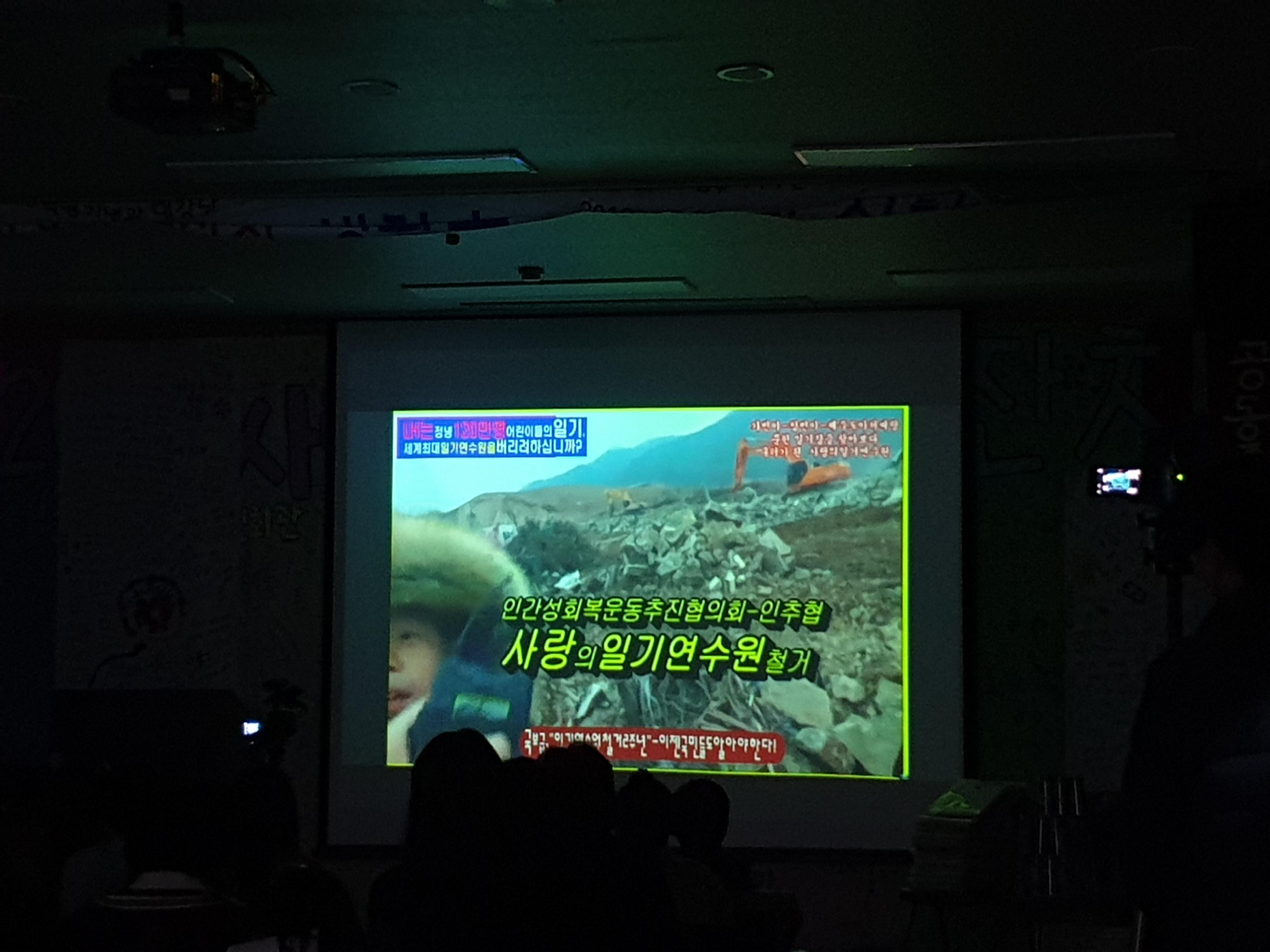 서울 (19).jpg