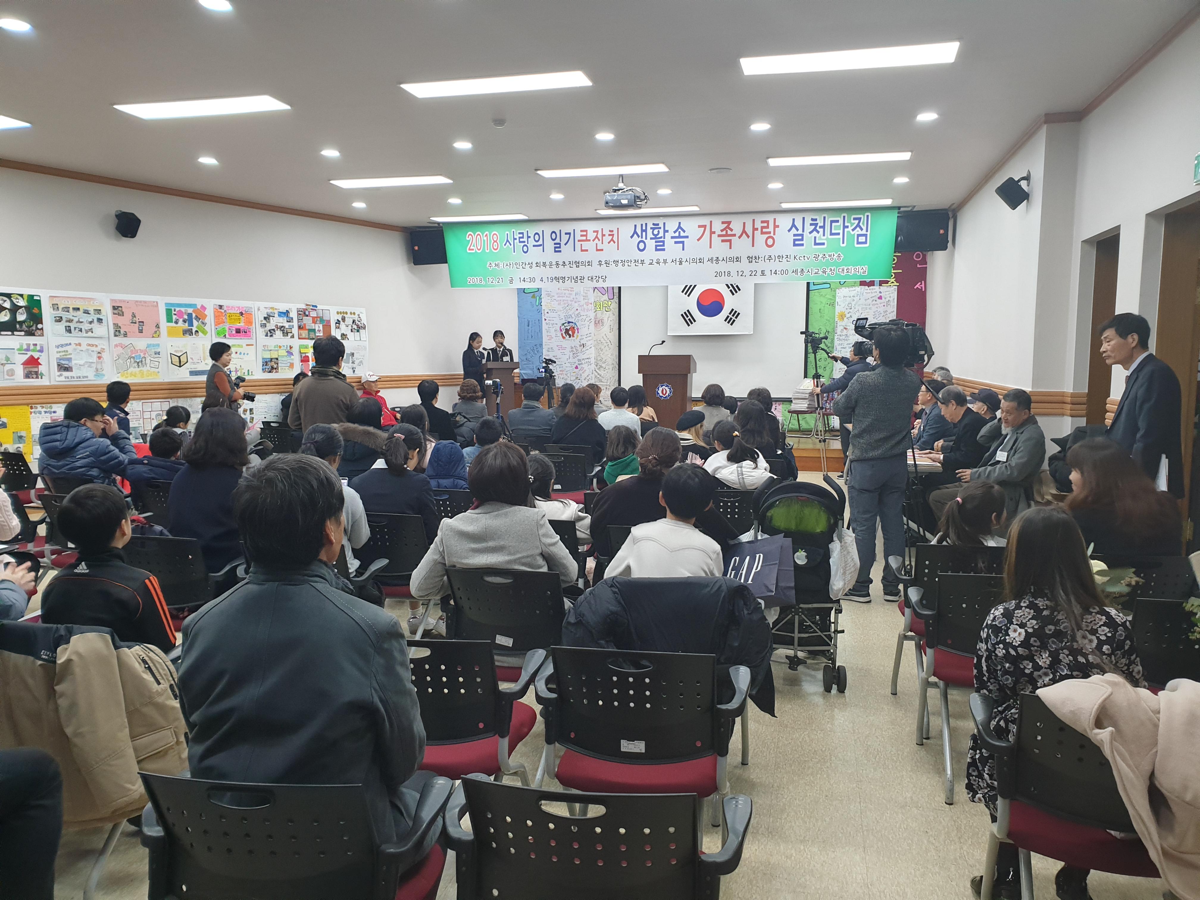 서울 (11).jpg