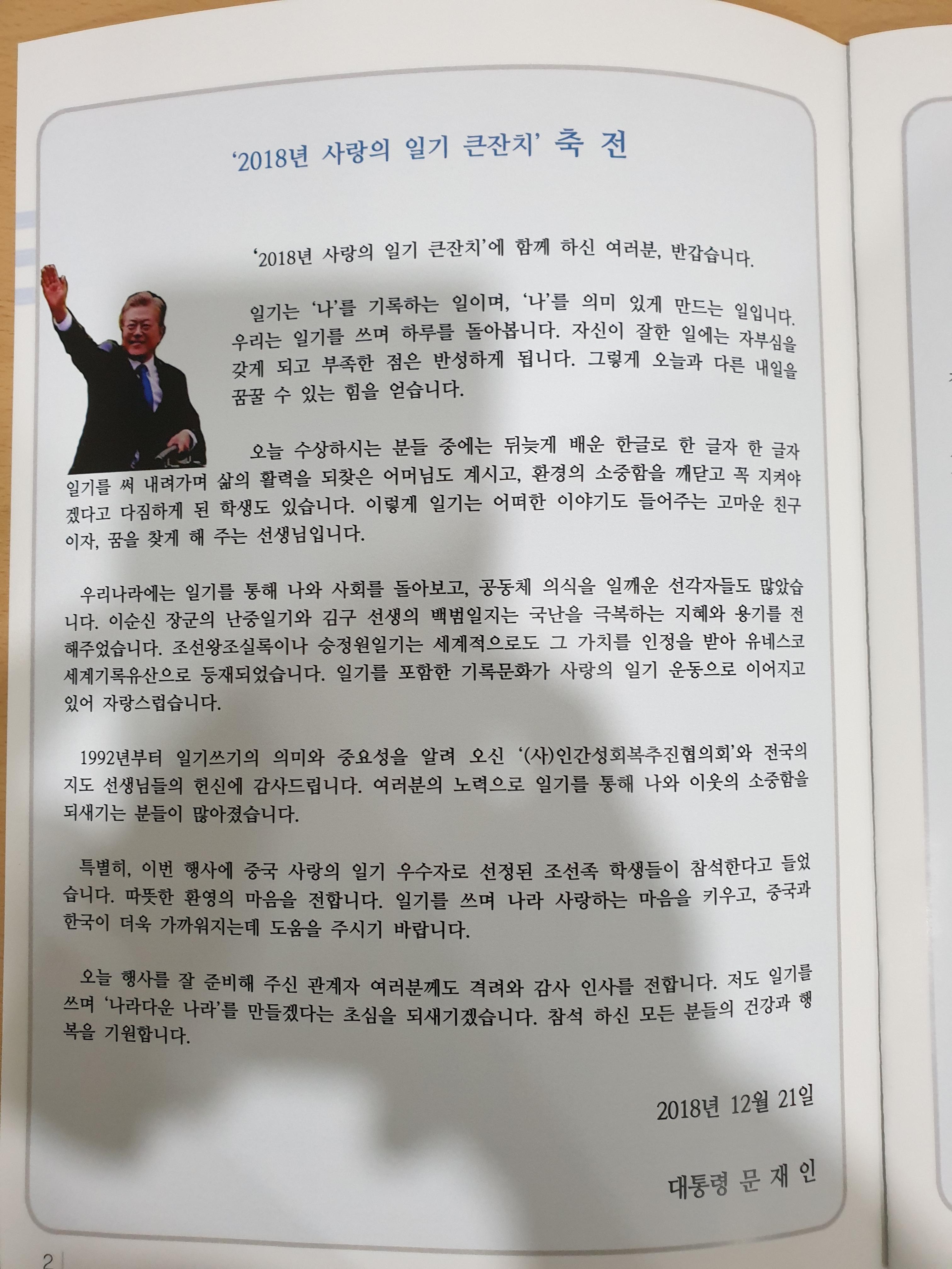 서울 (3).jpg
