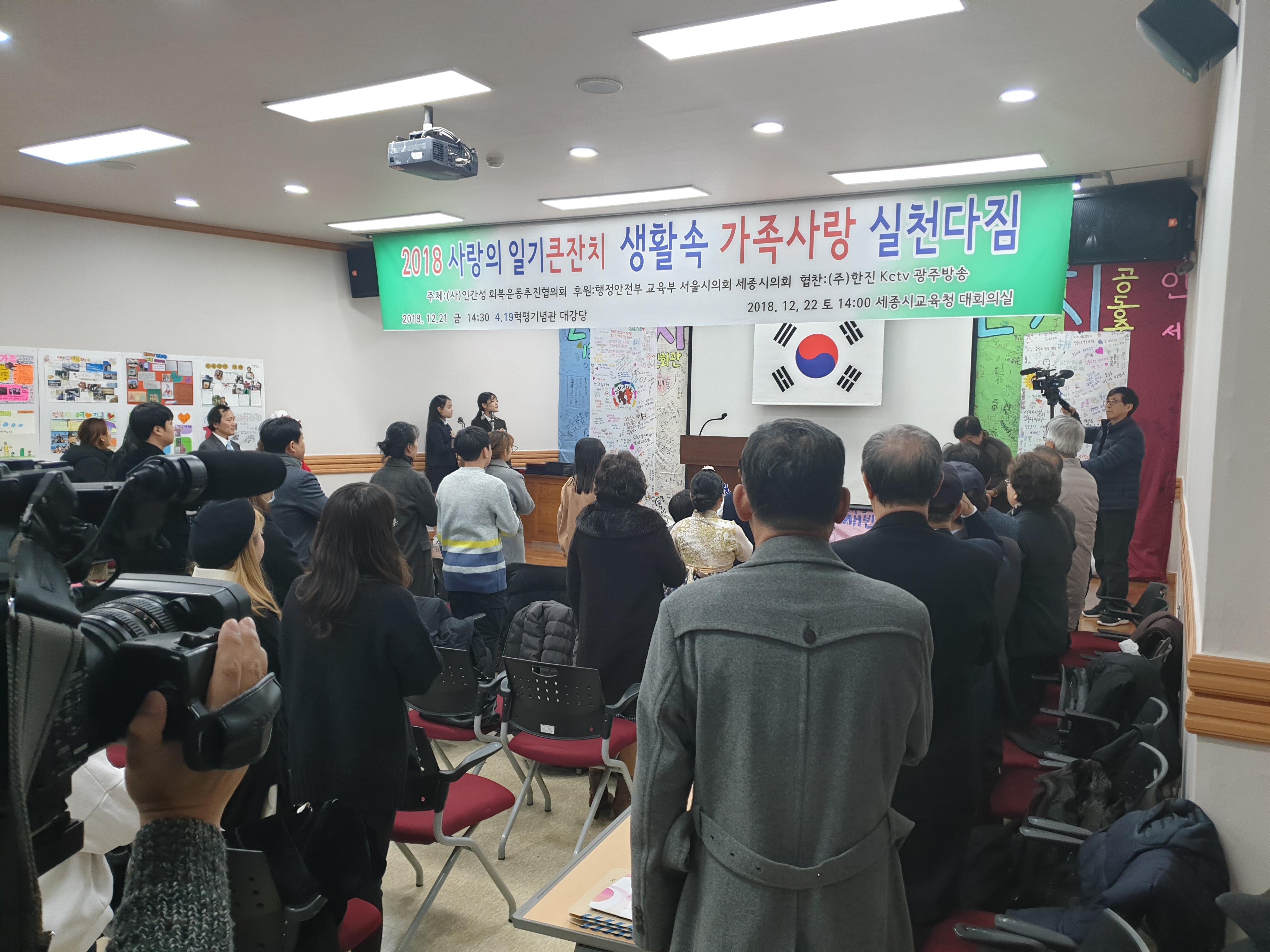 서울 (12).jpg