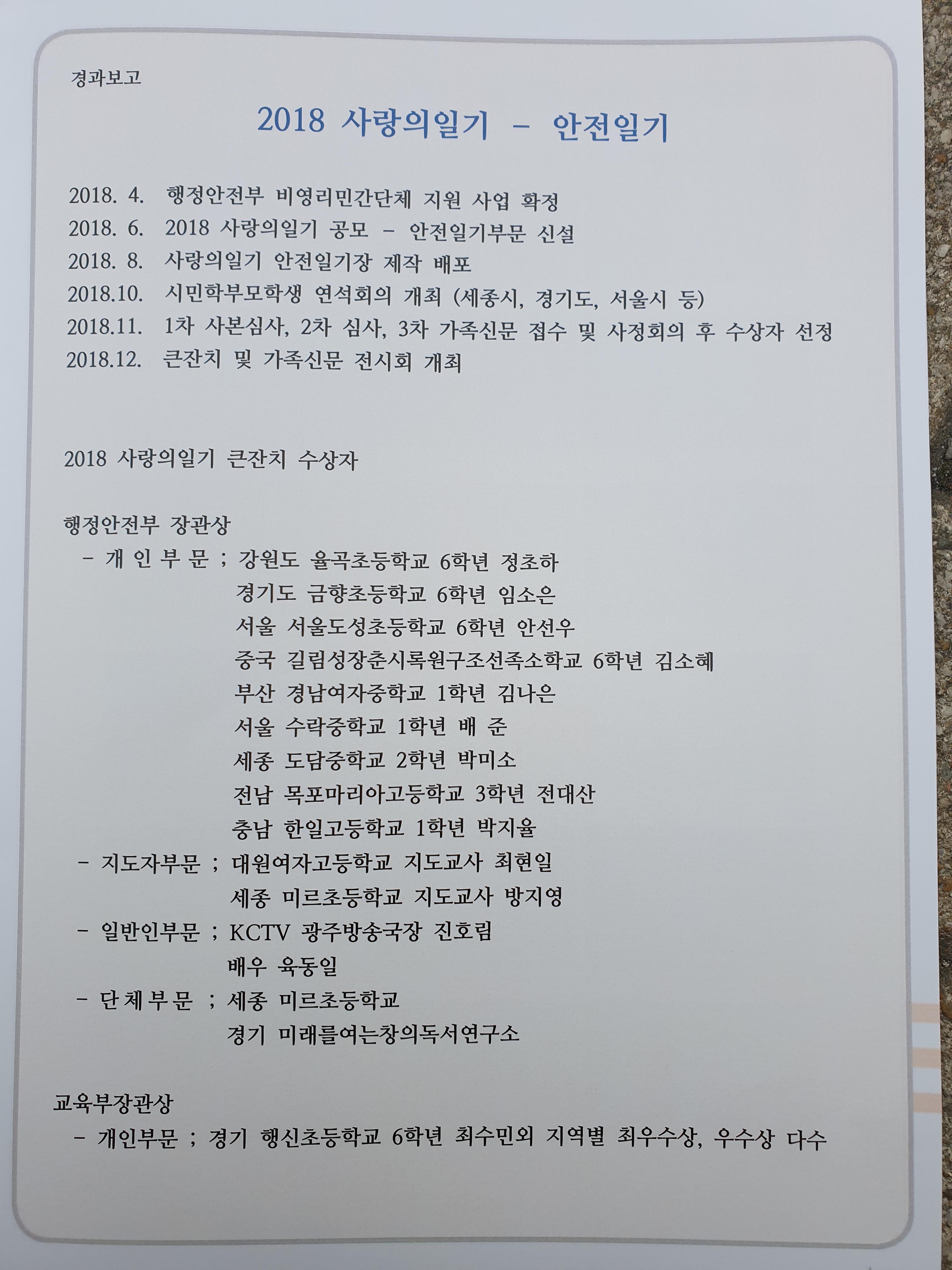 서울 (2).jpg