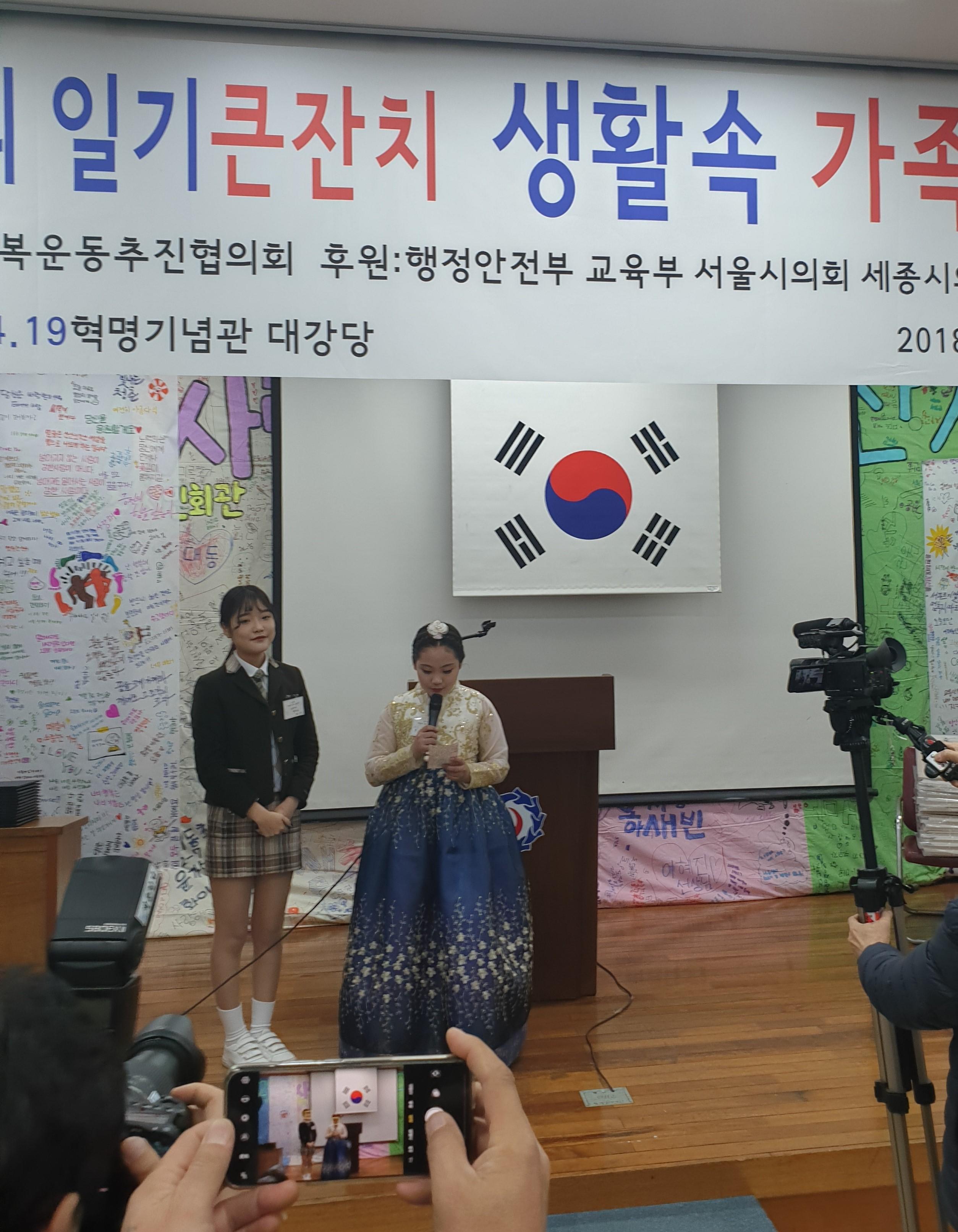 서울 (16).jpg