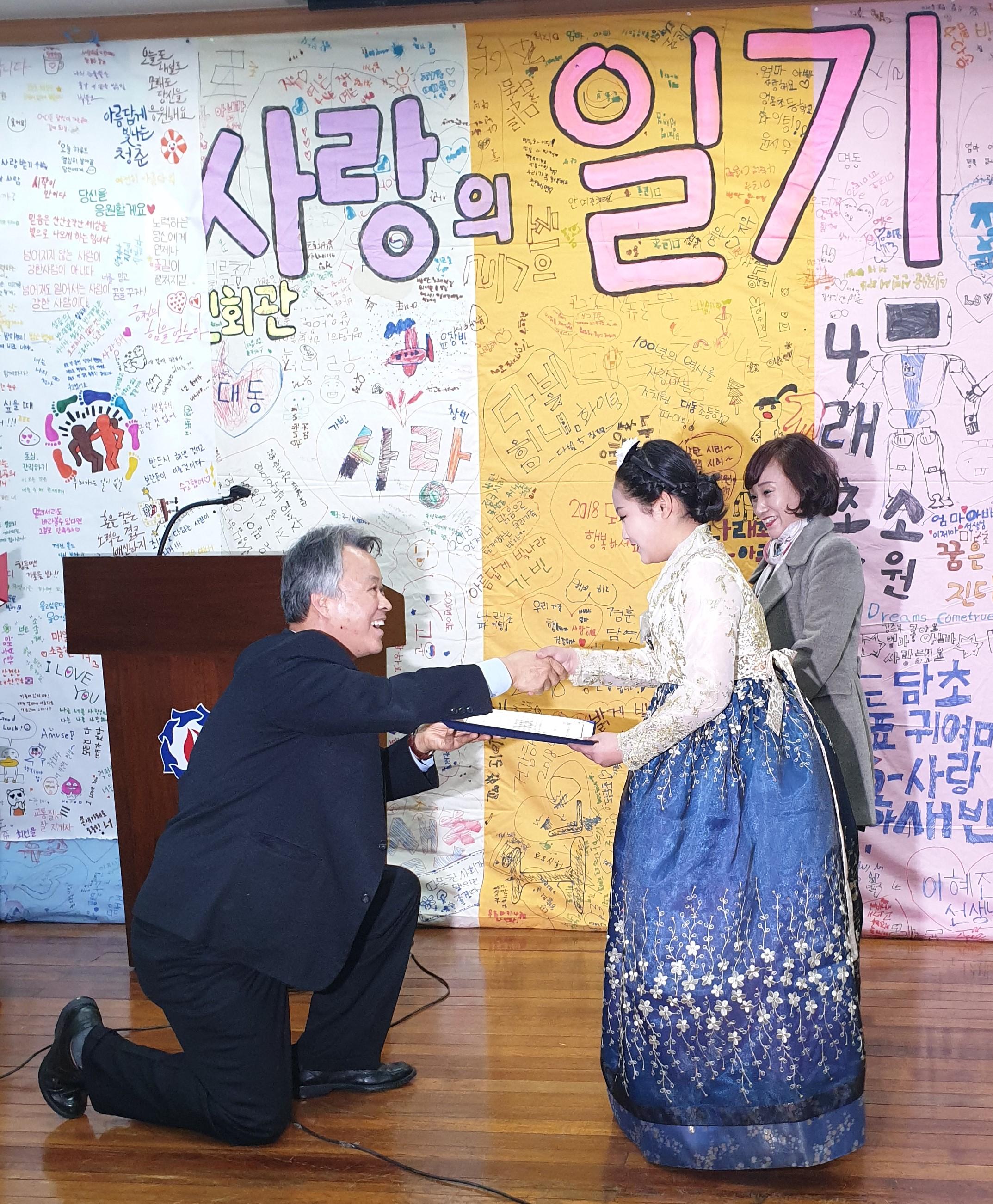 서울 (28).jpg