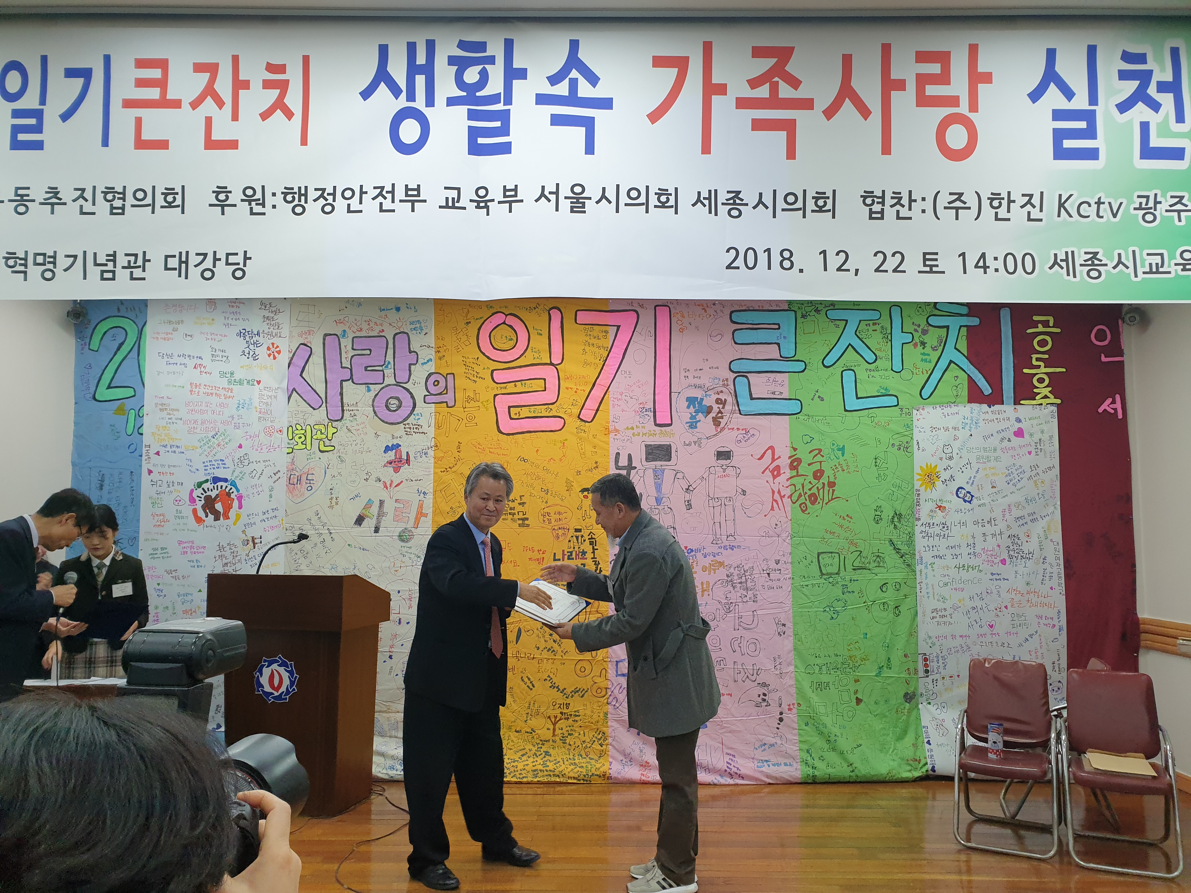 서울 (23).jpg