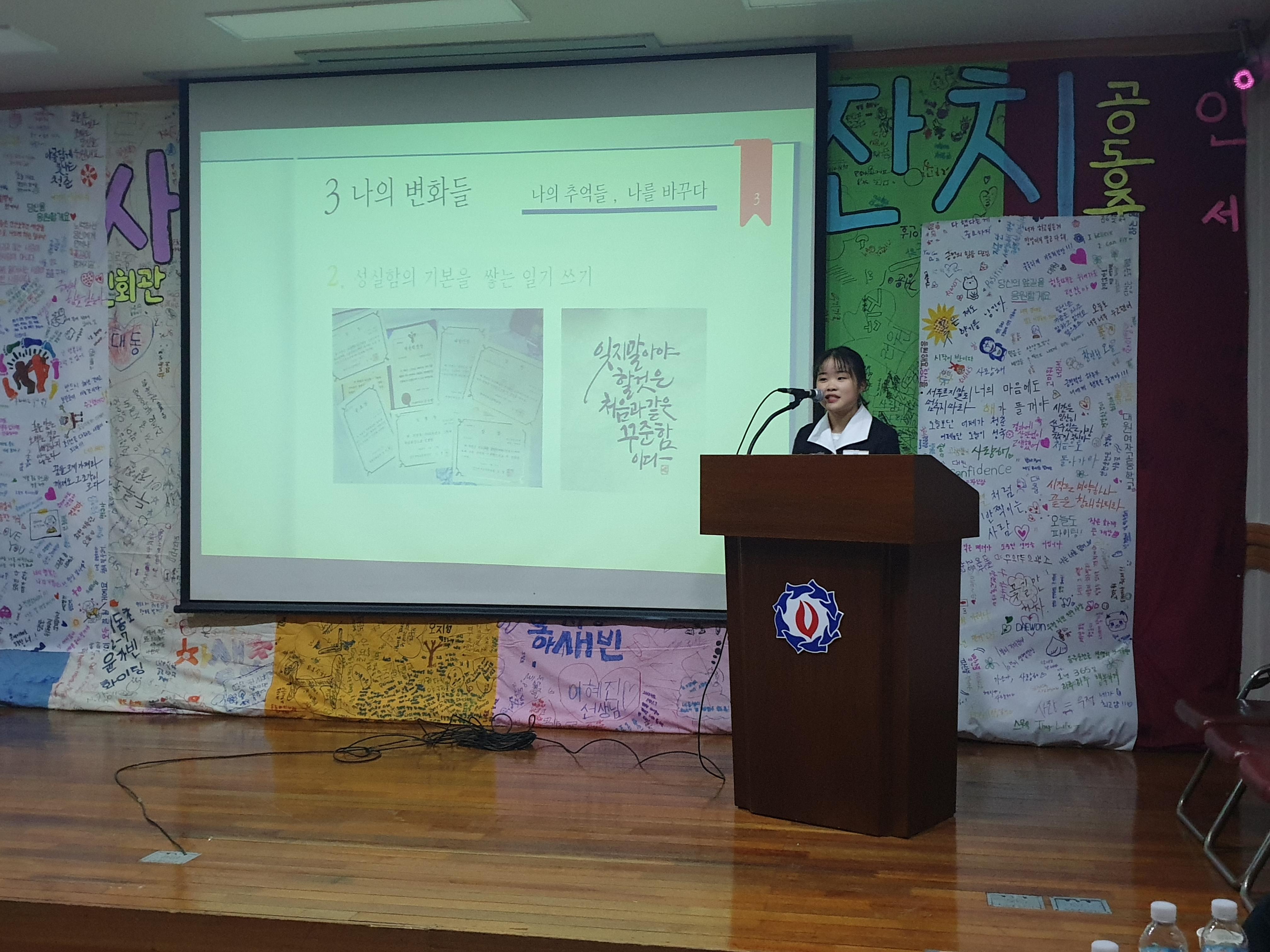 서울 (33).jpg
