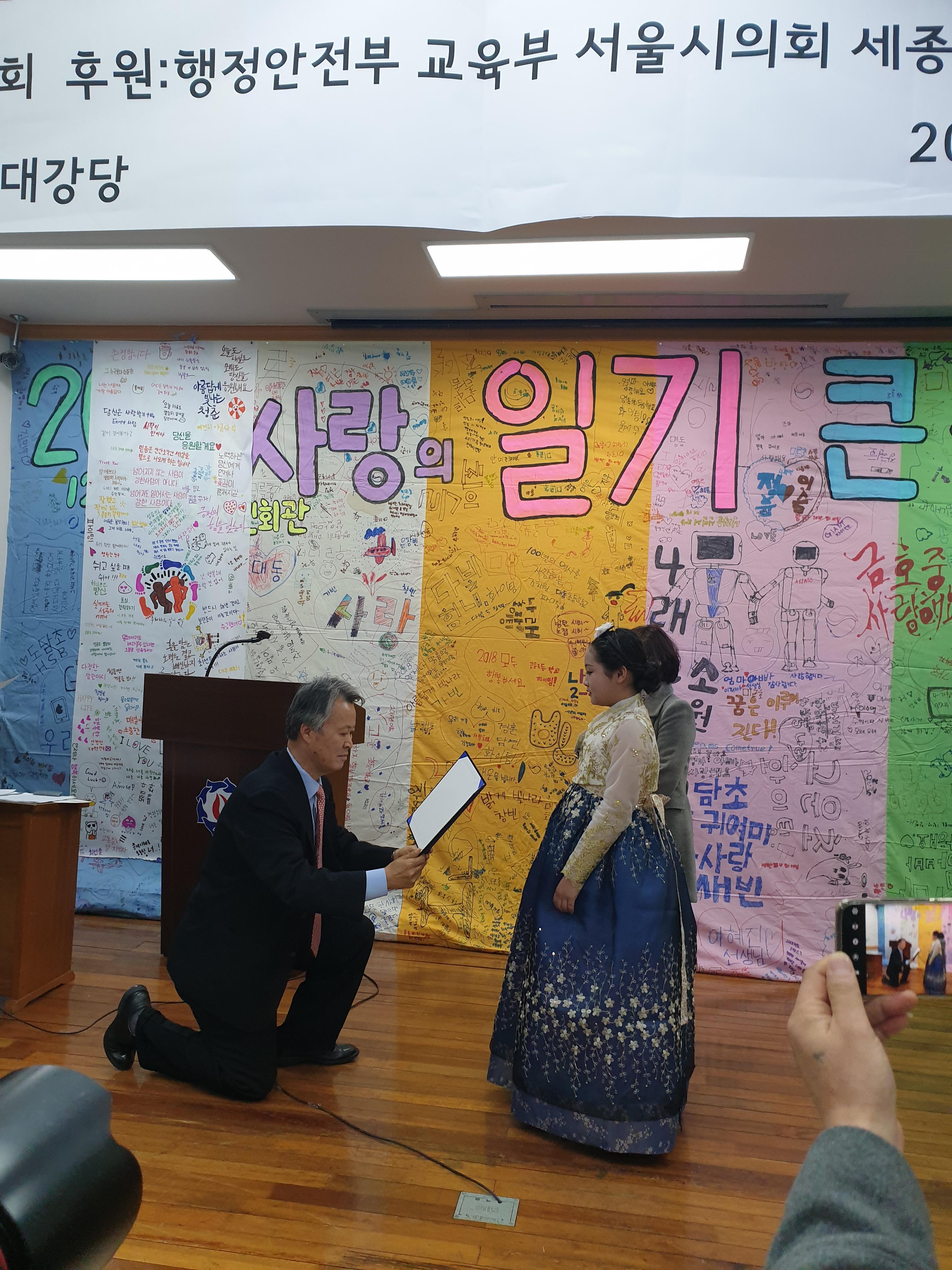 서울 (26).jpg