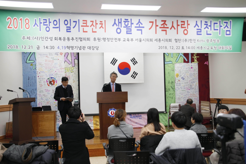 서울 (8).JPG