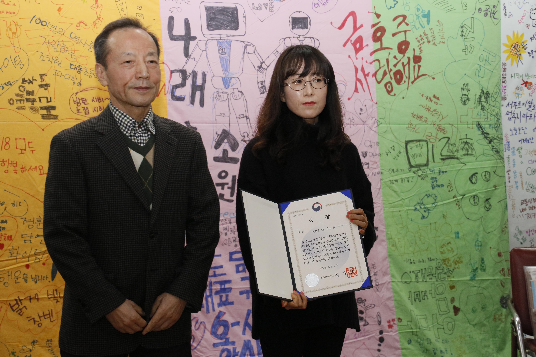 서울 (35).JPG