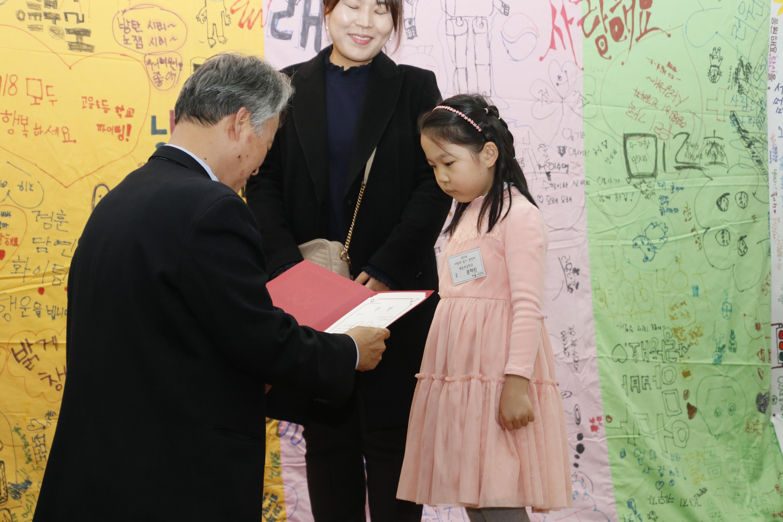 서울 (60).JPG