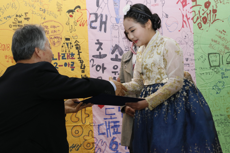 서울 (84).JPG