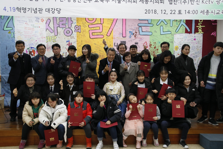 서울 (94).JPG