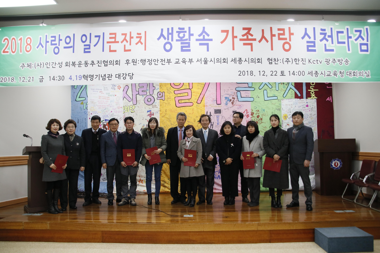 서울 (95).JPG